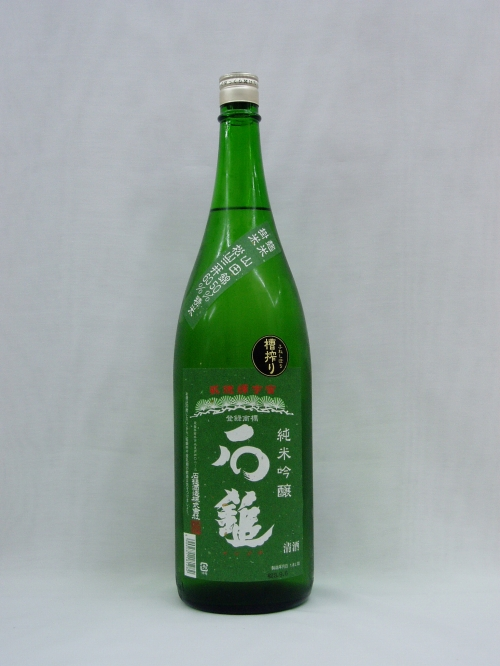 【日本酒】石鎚 純米吟醸 緑ラベル 1.8L