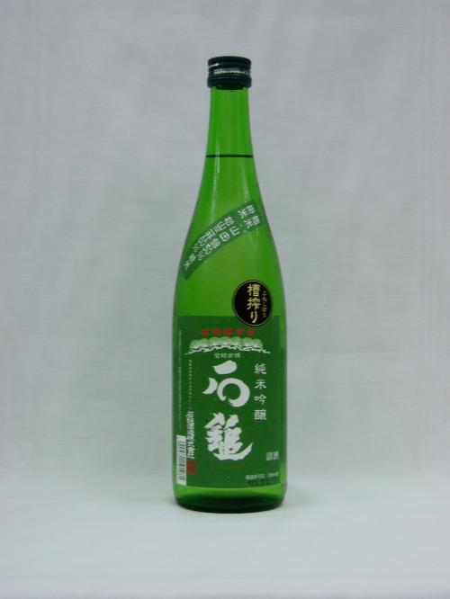 【日本酒】石鎚 純米吟醸 緑ラベル 720ml