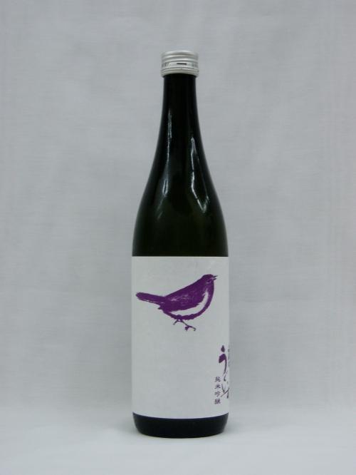 【日本酒】庭のうぐいす うぐいすラベル 純米吟醸 720ml
