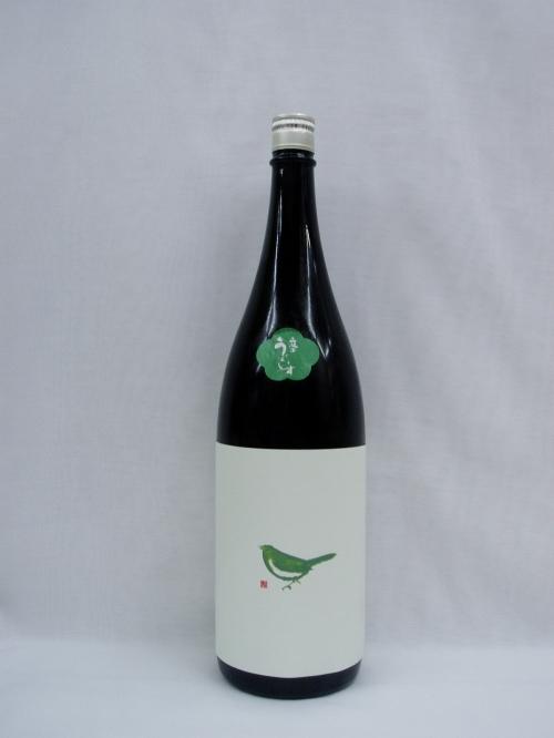 【日本酒】庭のうぐいす うぐいすラベル 特別純米酒 1.8L
