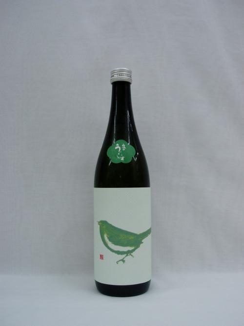 【日本酒】庭のうぐいす うぐいすラベル 特別純米酒 720ml