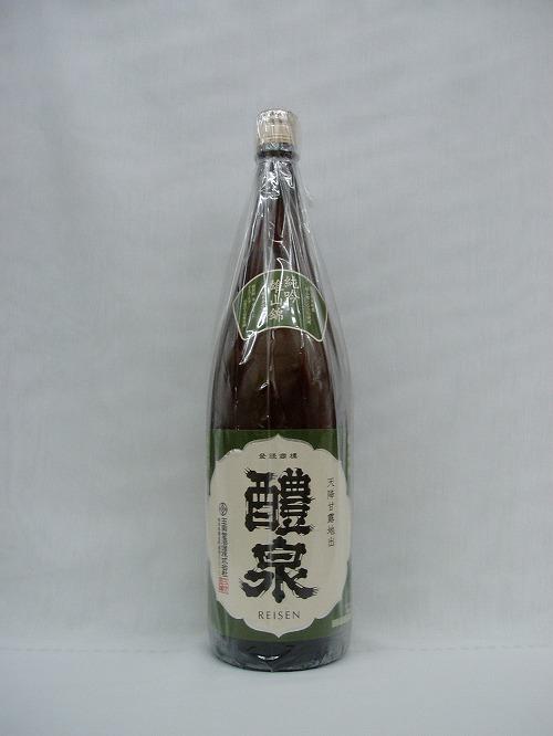 【日本酒】醴泉(れいせん)純米吟醸 雄山錦 1.8L