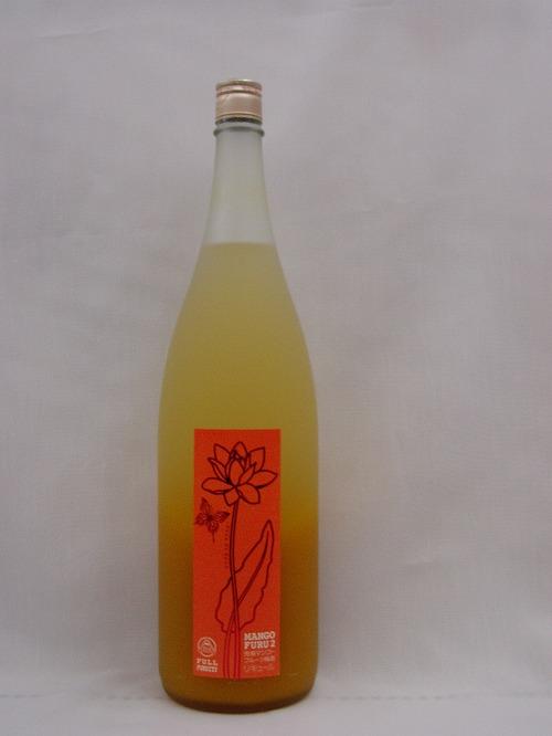 【梅酒】完熟マンゴー梅酒 フルフル  1.8L