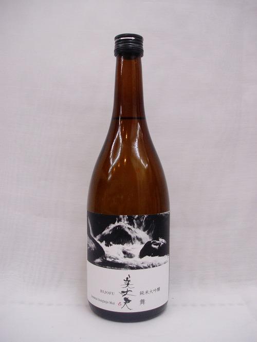 【日本酒】美丈夫 純米大吟醸 舞 720ml