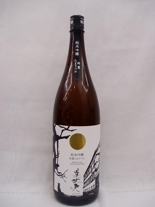 【日本酒】美丈夫 純米吟醸 純麗(じゅんれい) 1.8L