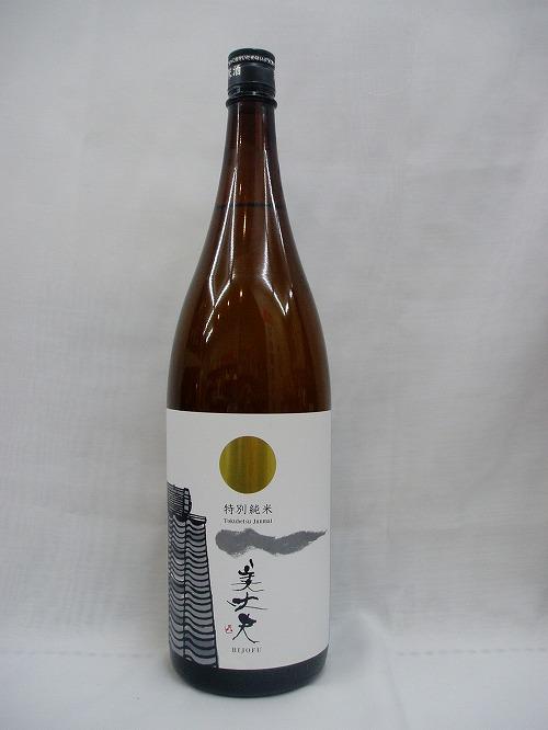 【日本酒】美丈夫 特別純米酒 1.8L