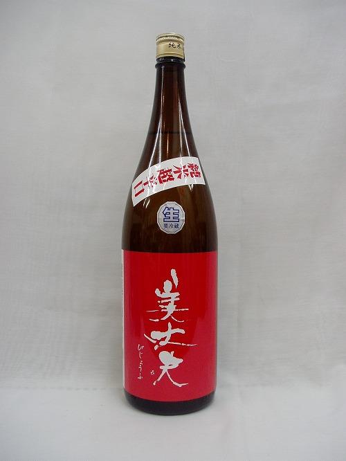 【日本酒】美丈夫 純米酒 超辛口 生酒 1.8L