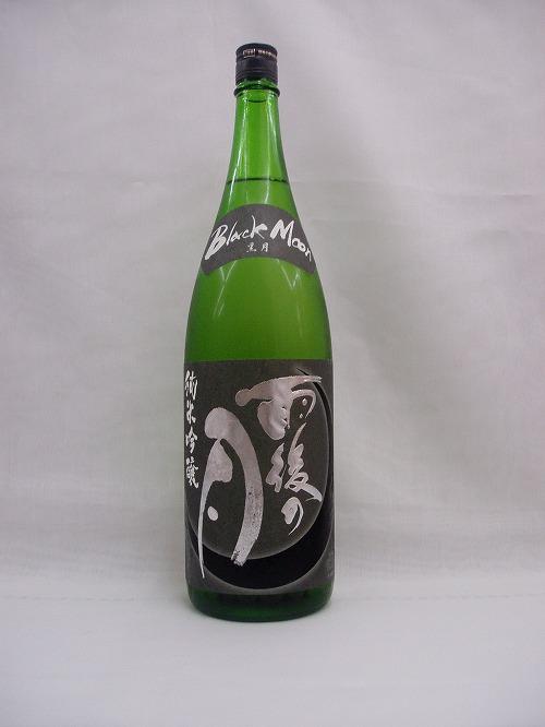 【日本酒】雨後の月 純米吟醸 Black Moon 1.8L