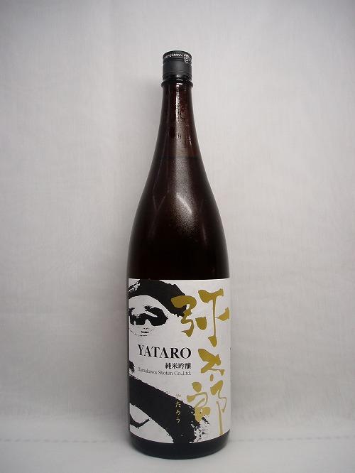 【日本酒】美丈夫 純米吟醸 弥太郎 1.8L