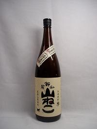 【芋焼酎】山ねこ 1.8L