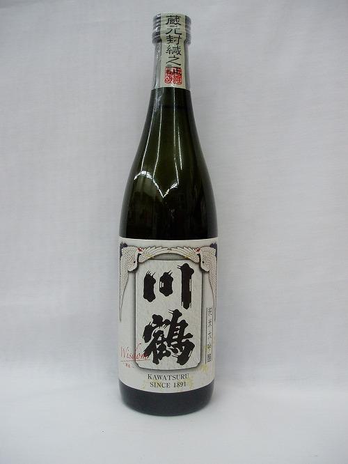 【日本酒】川鶴 純米大吟醸 Wisdom 720ml