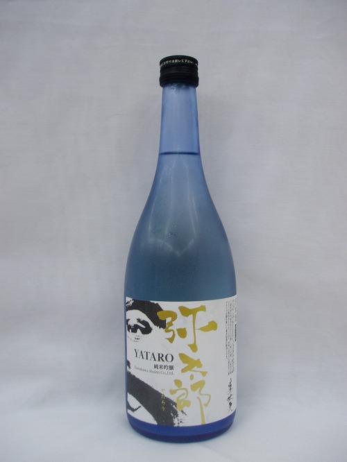 【日本酒】美丈夫 純米吟醸 弥太郎 720ml