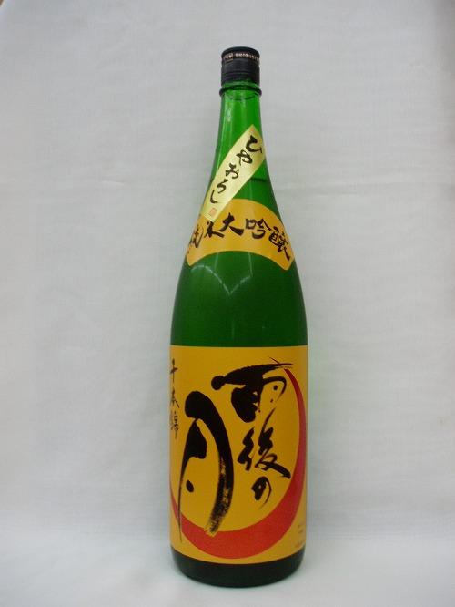 【日本酒】雨後の月 千本錦 ひやおろし 純米大吟醸 1.8L