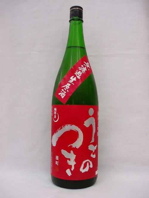 【日本酒】雨後の月 純米大吟醸 雄町 無濾過 生原酒 1.8L