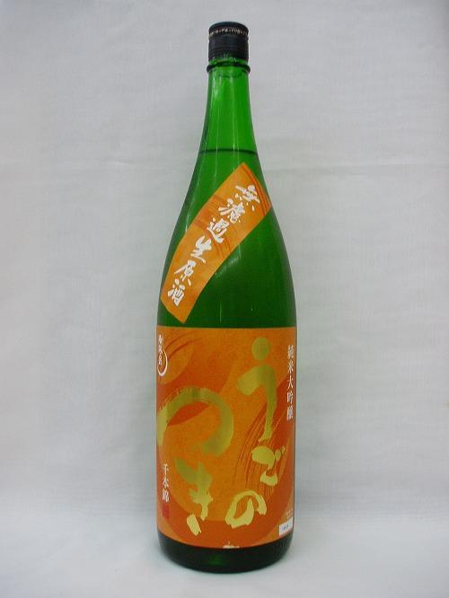 【日本酒】雨後の月 純米大吟醸 千本錦 無濾過 生原酒 1.8L
