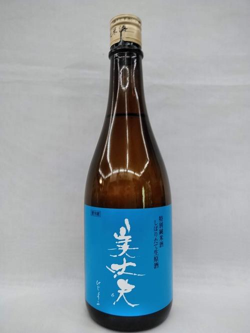【日本酒】美丈夫 特別純米酒 しぼりたて 生原酒 720ml