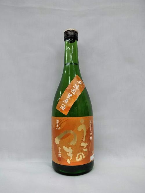 【日本酒】雨後の月 純米大吟醸 千本錦 無濾過 生原酒 720ml