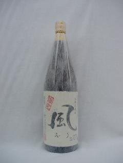 【芋焼酎】風(ふう) 1.8L