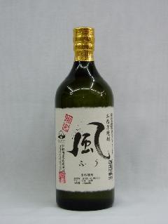 【芋焼酎】風(ふう) 720ml