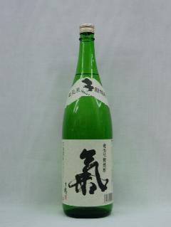 【黒糖焼酎】氣(き) 1.8L
