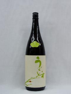 【梅酒】うぐいすとまり 1.8L