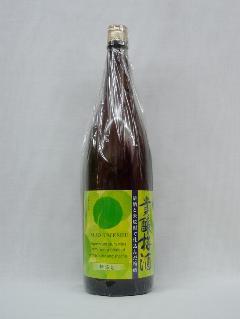 【梅酒】貴醸(きじょう)梅酒 1.8L