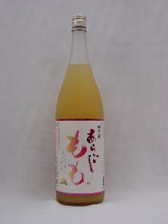 【果実酒】あらごしもも酒 1.8L