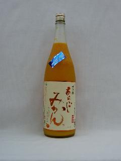 【果実酒】あらごしみかん酒 1.8L