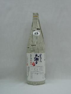 【日本酒】大瀬戸 特別純米 無濾過 生 原酒 1.8L