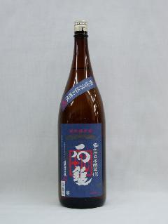 【日本酒】石鎚 極み辛口 本醸造 1.8L