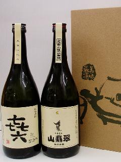 【焼酎ギフト】芋・米焼酎(きろく・山せみ) 720ml