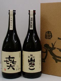 【焼酎ギフト】芋・芋焼酎 (きろく・山ねこ) 720ml