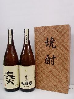 【焼酎ギフト】芋・米焼酎(きろく・山せみ) 1.8L