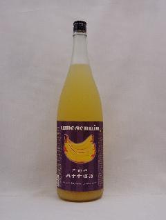 【梅酒】門司港バナナ梅酒  1.8L