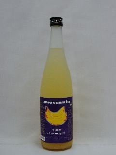 【梅酒】門司港バナナ梅酒  720ml