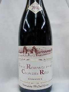 【赤ワイン】ヴォーヌ・ロマネ プルミエ クリュ クロ デ レア 2005