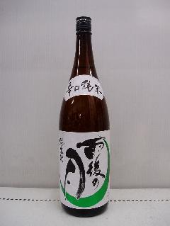 【日本酒】雨後の月 辛口 純米酒 1.8L