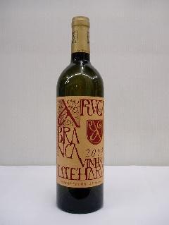 【白ワイン】アルガブランカ イセハラ 2014 750ml