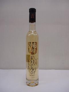 【白ワイン】アルガブランカ ドース  2016  375ml