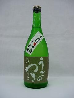【日本酒】雨後の月 純米吟醸 千本錦 無濾過 生原酒 720ml