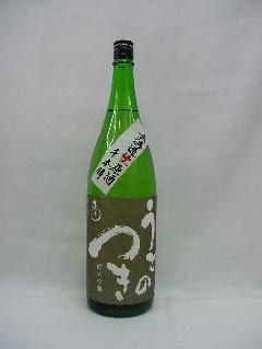【日本酒】雨後の月 純米吟醸 千本錦 無濾過 生原酒 1.8L