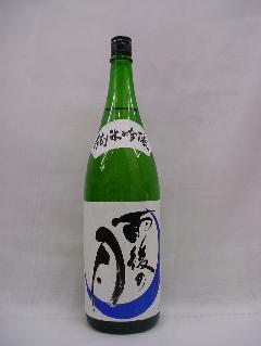 【日本酒】雨後の月 純米吟醸 1.8L