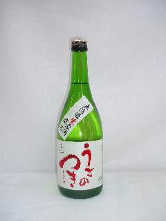 【日本酒】雨後の月 純米吟醸 雄町 無濾過 生原酒 720ml