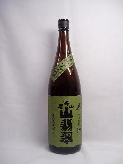 【米焼酎】山翡翠(やませみ) 1.8L