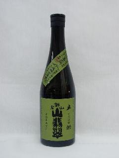 【米焼酎】山翡翠(やませみ) 720ml