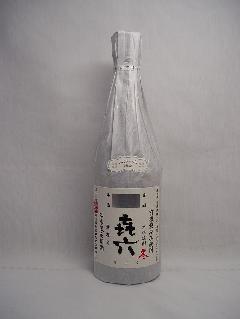 【芋焼酎】きろく 無濾過 720ml