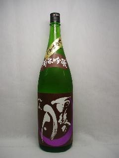 【日本酒】雨後の月 八反 ひやおろし 純米吟醸 1.8L