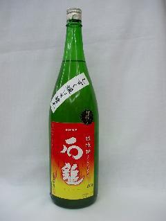 【日本酒】石鎚 純米吟醸 しずく媛 チャレンジタンク 1.8L