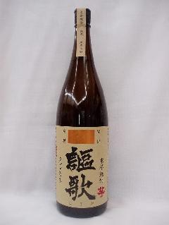 【芋焼酎】謳歌 1.8L