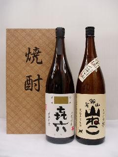 【焼酎ギフト】芋・芋焼酎 (きろく・山ねこ) 1.8L